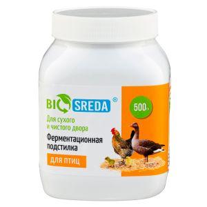 Ферментационная подстилка для птиц BIOSREDA 500гр