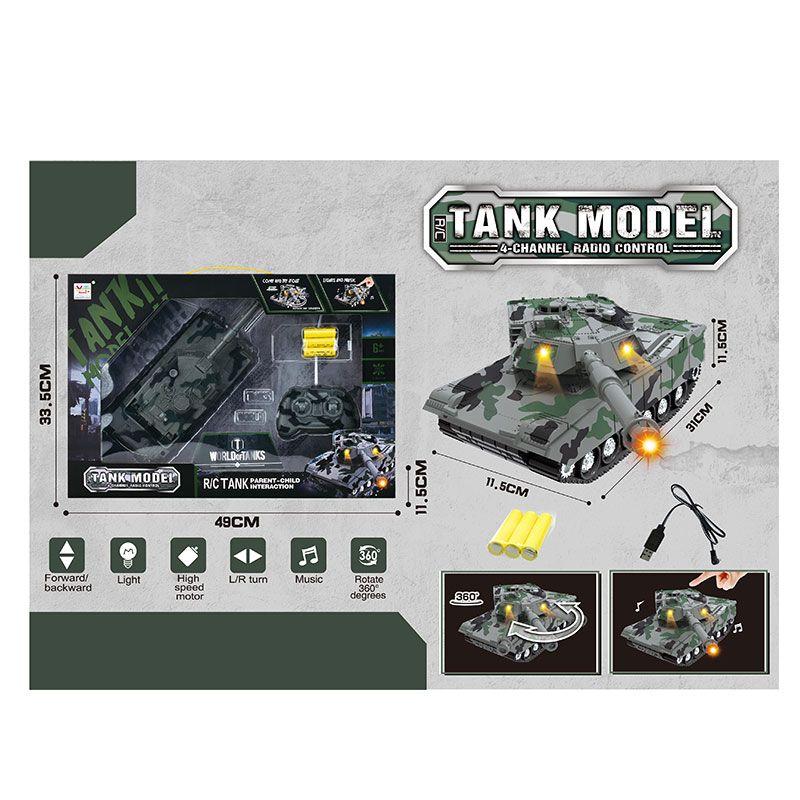 Модель игрушечного танка на радиоуправлении 383-65/66A
