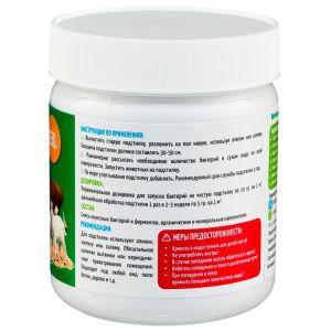 Ферментационная подстилка для животных BIOSREDA 250гр