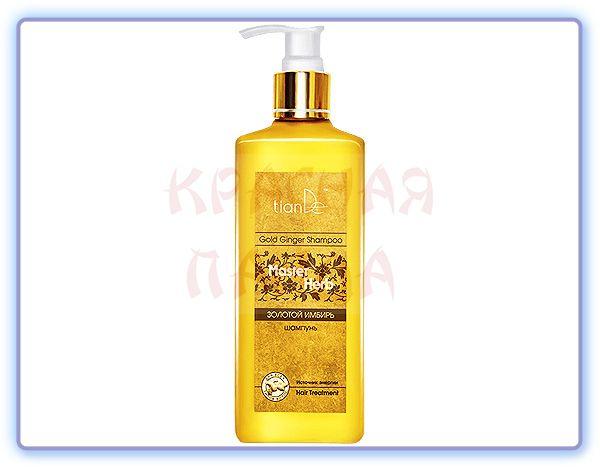 TianDe Шампунь для волос Золотой имбирь