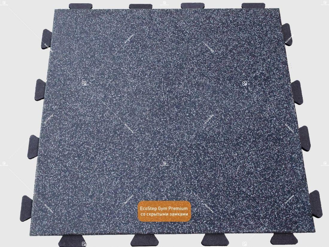 Резиновая плитка EcoStep Gym Premium (толщина 25 мм, 1x1м)