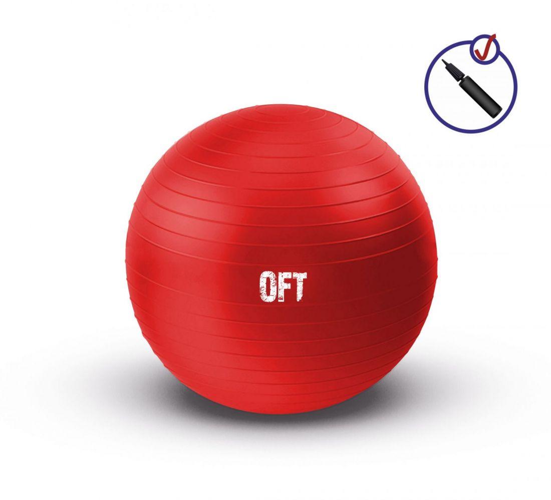 Гимнастический мяч 65 см красный с насосом FT-GBR-65RD