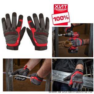 Рабочие перчатки 10 / XL 1 шт размер XL Milwaukee Gloves-10/XL-1pc  48229733 ХИТ!
