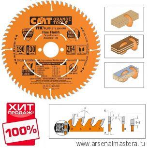 CMT 273.190.64M Пила торцовочная с тонким пропилом (пильный диск) 190x30(+20+16)x1,7/1,1 15гр 10гр ATB + 8гр SHEAR Z64 универсальный ХИТ!
