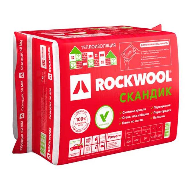 Каменная вата Rockwool Скандик 800х600х100мм (уп/6шт, 2,88м2, 0,288м3)