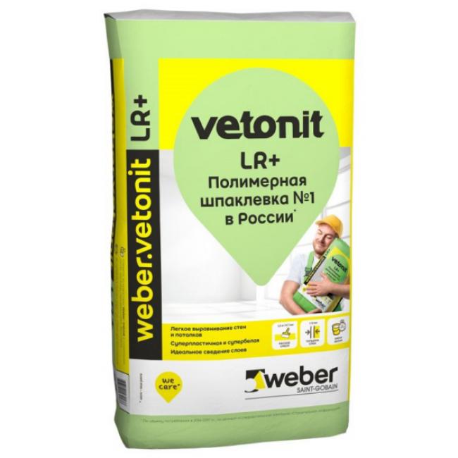 Шпаклевка полимерная Weber Vetonit LR+ 20кг
