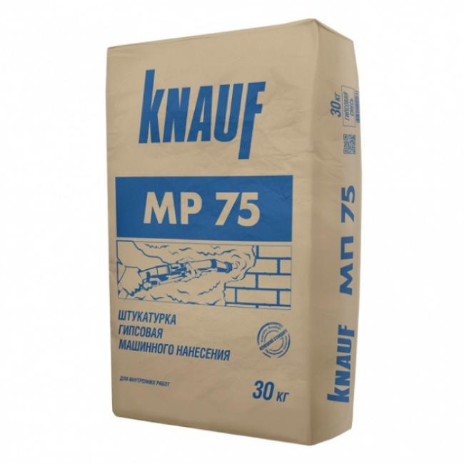 Штукатурка гипсовая Knauf МП 75 машинного нанесения 30кг