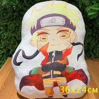 Мягкая игрушка Naruto
