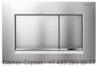 Смывная клавиша Geberit Omega 30  хром матовый, хром глянец  115.080.KN.1