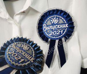 Значок Розетка для школьников  Выпускник 2021 со стразами синий