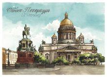 Почтовая открытка Санкт-Петербург