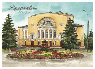 Почтовая открытка Ярославль