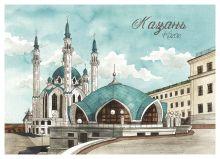 Почтовая открытка Казань