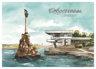 Почтовая открытка Севастополь
