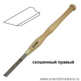 Резец токарный HSS Line Profi 18 мм скошенный правый NAREX 818208