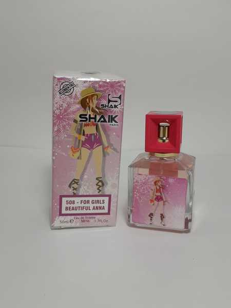 "Shaik 508 for girls ""Beatiful Anna"" 50ml (детский)"