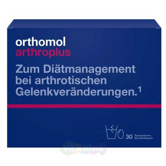 Ортомол Артро Плюс При заболеваниях суставов, артрозе и артрите, 30 шт