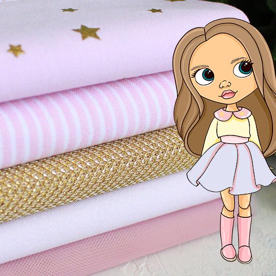 Набор тканей для пошива Золотые звёзды
