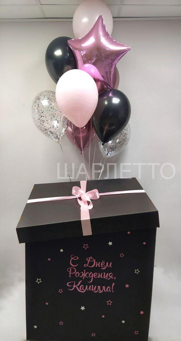 Коробка-сюрприз №14