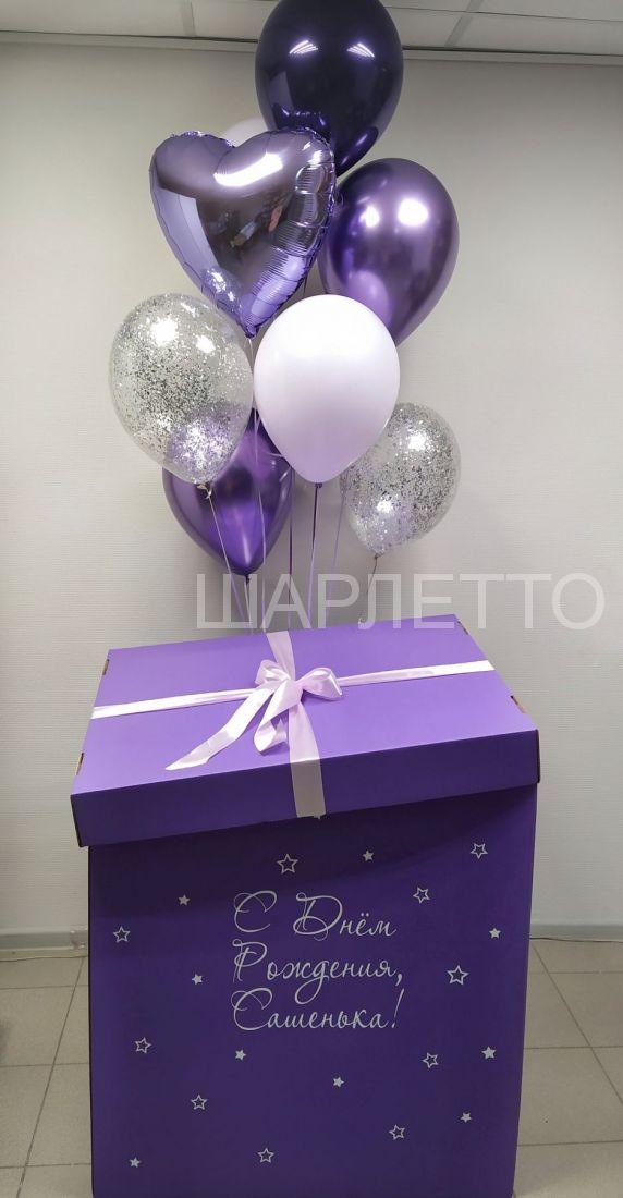 Коробка-сюрприз №16