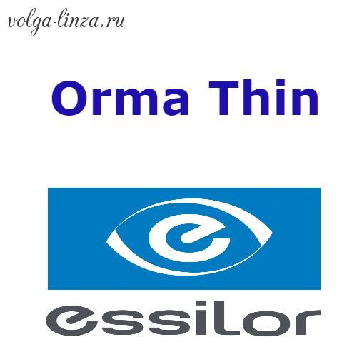 1,5 Orma Thin
