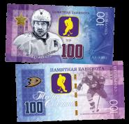100 рублей - ТЕЕМУ СЕЛЯННЕ - Финляндия. Памятная банкнота