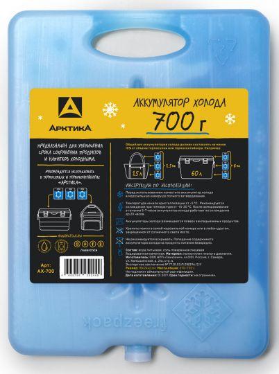 Аккумулятор холода АРКТИКА АХ-700 заменитель льда