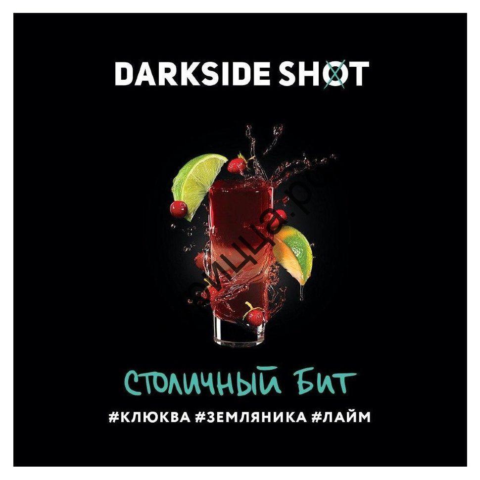 Darkside Shot  Столичный бит 30гр.