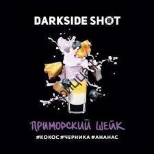 Darkside Shot  Приморский шейк  30гр.