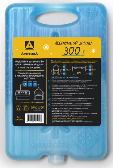 Аккумулятор холода АРКТИКА АХ-300 заменитель льда