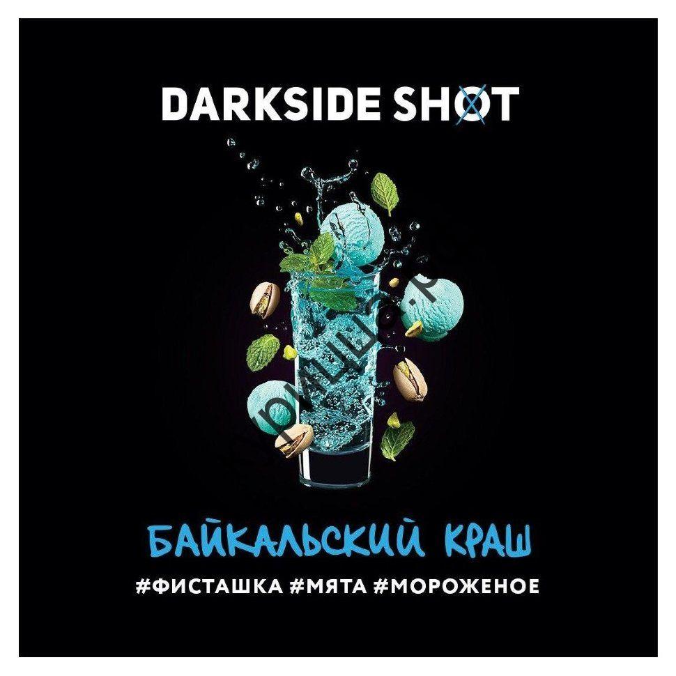Darkside Shot Байкальский краш30гр.