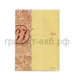 Блок сменный для BrunoVisconti еженедельник А4 Profy 3-063