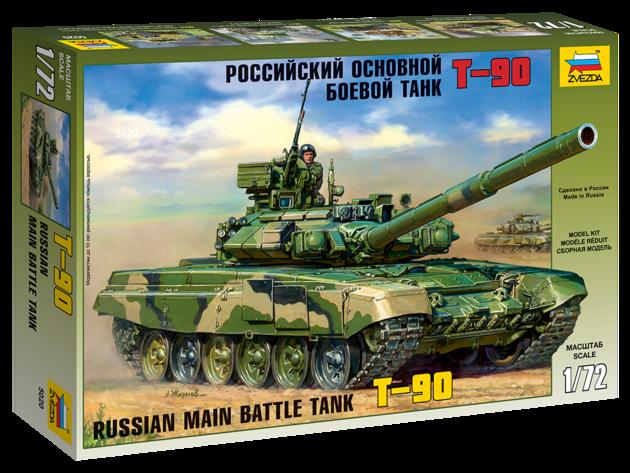 Сборная модель ZVEZDA 5020 Российский основной боевой танк Т-90