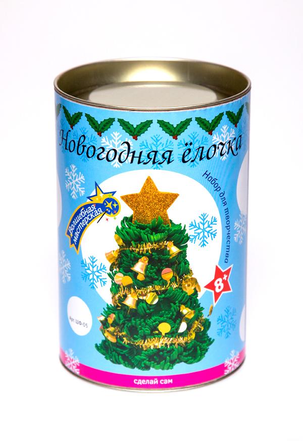 Набор для творчества ВОЛШЕБНАЯ МАСТЕРСКАЯ ШФ-05 Новогодняя ёлочка с украшениями