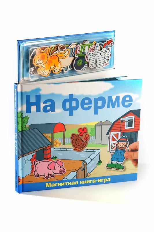 Книга НОВЫЙ ФОРМАТ 80202 На ферме