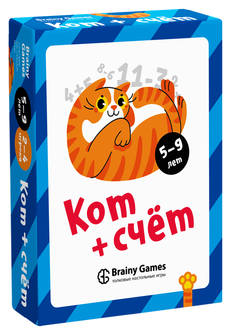 Настольная игра BRAINY GAMES УМ517 Кот + счёт