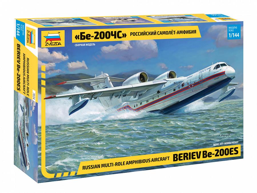 Сборная модель ZVEZDA 7034 Российский самолет-амфибия Бе-200ЧС