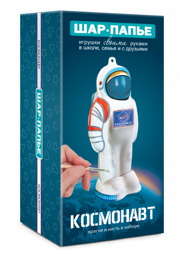 Набор для творчества ШАР-ПАПЬЕ В001123 Космонавт