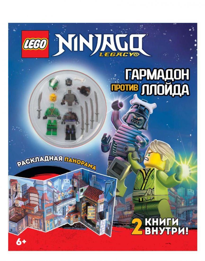 Комплект книг LEGO LMBS-6701 с игрушкой и панорамой Ninjago.Миссия Ниндзя