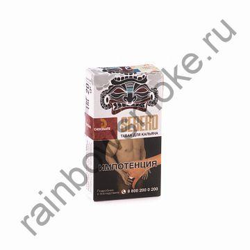 Sebero 20 гр - Chocolate (Шоколад)