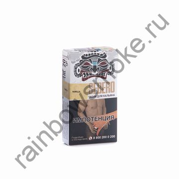 Sebero 20 гр - Vanilla (Ваниль)