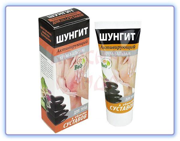 Шунгит крем-бальзам для тела в области суставов активирующий Купава (срок до 05.2021)