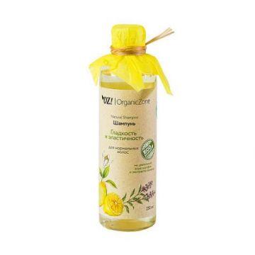 ОрганикЗон - Шампунь Гладкость и эластичность для нормальных волос