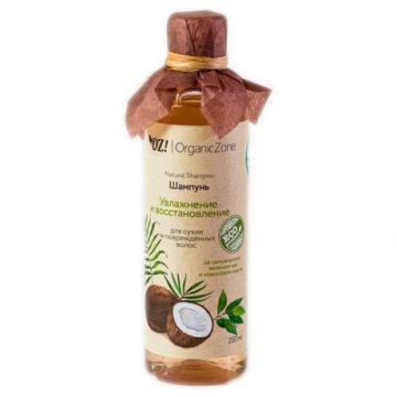 ОрганикЗон - Шампунь Увлажнение и восстановление для сухих и поврежденных волос