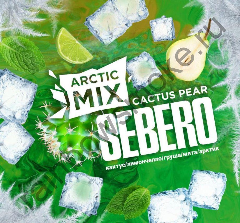 Sebero Arctic Mix 30 гр - Cactus Pear (Кактус Груша)