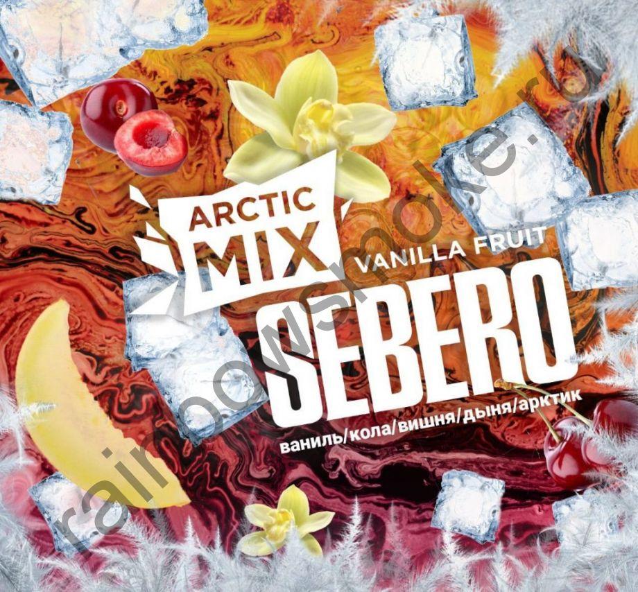 Sebero Arctic Mix 60 гр - Vanilla Fruit (Ванильный Фрукт)