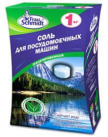 Frau Schmidt Соль для посудомоечных машин в таблетках 1 кг