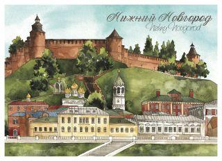 Postcard Nizhny Novgorod