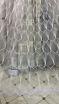 Тюль вышивка на сетке Турция 041