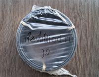 Кабель ВВГ-Пнг(А)-LS 2х1,5 0,66 кВ (ГОСТ 31996-2012) Бухта 30 м